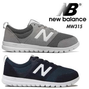 ニューバランス NEW BALANCE MW315|mash-webshop