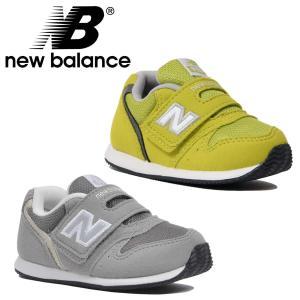 ニューバランス キッズ スニーカー NEW BALANCE IV996 FS996|mash-webshop