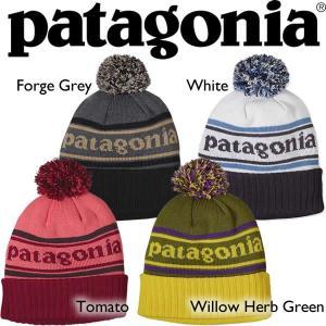 Patagonia Powder Town Beanie パタゴニア パウダー・タウン・ビーニー|mash-webshop