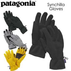 PATAGONIA パタゴニア シンチラグローブ フリース手袋|mash-webshop