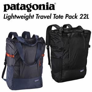 Patagonia パタゴニア Lightweight Travel Tote Pack ライトウェイト トラベル トート パック 22L|mash-webshop