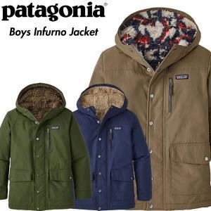PATAGONIA パタゴニア ボーイズ インファーノジャケットボア レディース キッズ クラシック|mash-webshop