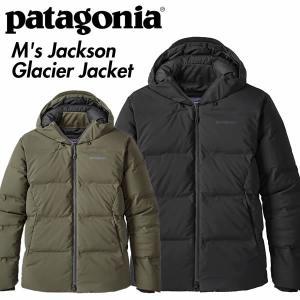 PATAGONIA パタゴニア メンズ ジャクソン グレイシャー ジャケット ダウンジャケット|mash-webshop