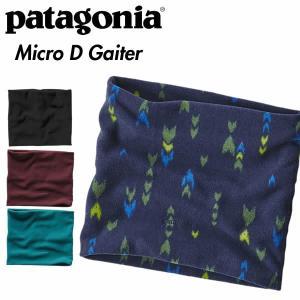 PATAGONIA パタゴニア ネックウォーマー マイクロ Dゲイター|mash-webshop
