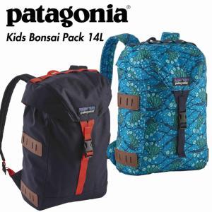 Patagonia パッタゴニア キッズ リュックバックパック ボンサイパック Kids Bonsai Pack mash-webshop