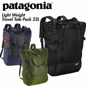 Patagonia パタゴニア トート リュック バックパック メンズ レディース ライトウェイト トラベルトート mash-webshop