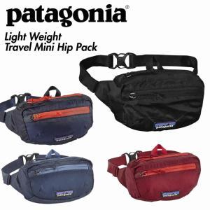 Patagonia パタゴニア ウエストバッグ メンズ レディース ライトウェイト トラベルミニ ヒップパック mash-webshop