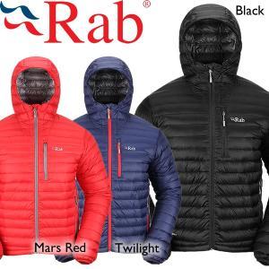 Rab ラブ Microlight Alpine Jacket マイクロライト アルパインジャケット|mash-webshop