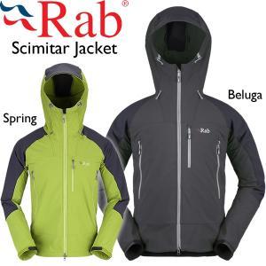 Rab ラブ Simitar Jacket シミタージャケット ソフトシェル 防風 撥水 軽量|mash-webshop