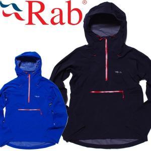 Rab ラブ ジャケット レインウェア スパークプルオンハードシェルジャケット|mash-webshop