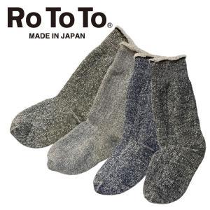 RoToTo ロトト ダブルフェイスソックス 靴下 メンズ レディース  くつ下|mash-webshop