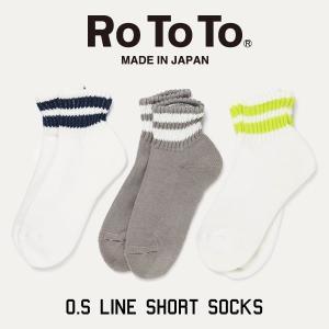 RoToTo ロトトO.S. LINE SHORT SOCKS ラインショート ソックス メンズ レディース 靴下 くつ下|mash-webshop