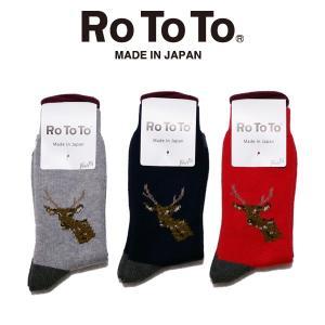 RoToTo ロトト DEAR DEER SOCKS 奈良公園 シカモデル メンズ レディース|mash-webshop