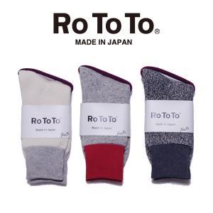 RoToTo ロトト ダブルフェイスソックス シルク&コットンソックス メンズ レディース|mash-webshop