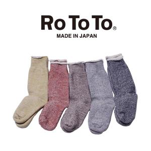 RoToTo ロトト靴下 メンズ レディース ソックス ダブルフェイス|mash-webshop