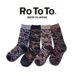 RoToTo ロトト靴下 メンズ レディース ソックス カモフラ|mash-webshop