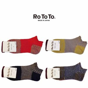 ロトト RoToTo 靴下 ソックス メンズ レディース LINEN COTTON RIB SOCKS SHORT|mash-webshop