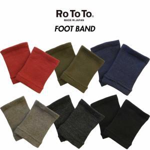 ロトト 靴下 ソックス メンズ レディース RoToTo FOOT BAND|mash-webshop