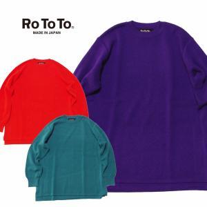 ロトト セーター ニット メンズ レディース RoToTo COTTON THERMAL L/S KNIT|mash-webshop