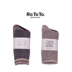 ロトト 靴下 ソックス RoToTo TIPTOP 365 Organic HEATHER PILE CREW SOCKS|mash-webshop