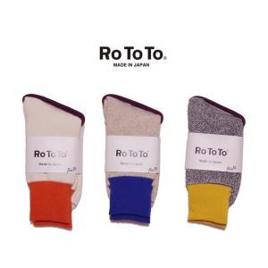 ロトト 靴下 シルク 日本製 RoToTo DOUBLE FACE SOCKS