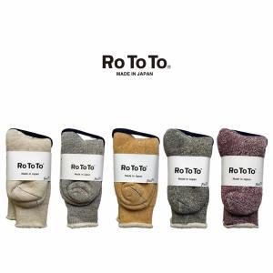 ロトト 靴下 メンズ レディース RoToTo DOUBLE FACE SOCKS mash-webshop
