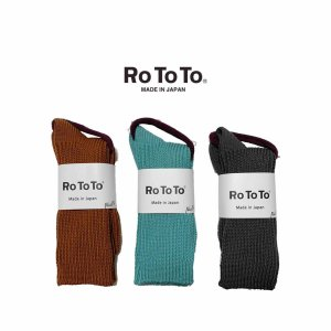 ロトト 靴下 ソックス RoToTo SILKY TOUCH LOOSE RIB SOCKS|mash-webshop