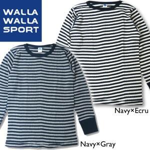 WALLA WALLA SPORT ワラワラスポーツ LONG SLEEVE THERMAL CREW ロングスリーブサーマルクルー ロンTee ボーダー|mash-webshop