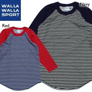 WALLA WALLA SPORT ワラワラスポーツ ストライプ フレンチテリー ベースボールTee 7分袖|mash-webshop
