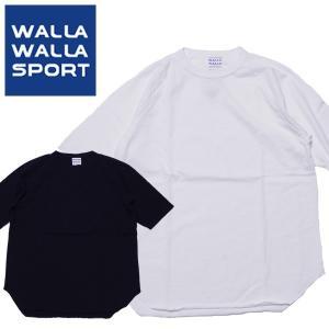 WALLA WALLA SPORT ワラワラスポーツ 5分袖 ラグランTee 無地 ルーズシルエット|mash-webshop