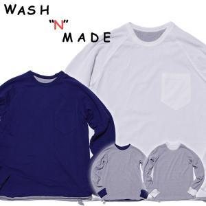 WASH'N'MADE ウォッシュンメイドリバーシブルロングスリーブポケットTシャツサーマル ポケT ワッフル|mash-webshop