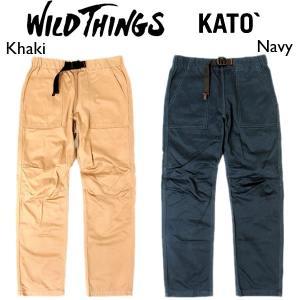 2013年SS!! WILD THINGS × KATO ワイルドシングス×カトー CHINO CLIMBING PANT チノクライミングパンツ|mash-webshop