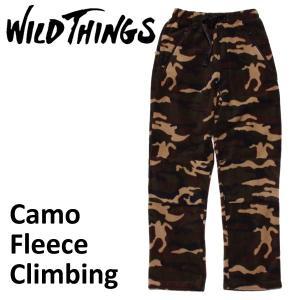 WILD THINGS ワイルドシングス カモフリースクライミングパンツ カモフラ 迷彩 ウッドランド|mash-webshop