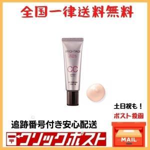 ブライトエイジ リフトホワイト CCクリーム UVベース 化粧下地 25g