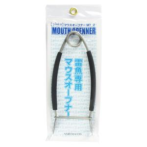ピシーズ マウスオープナー MO-2【ゆうパケット】