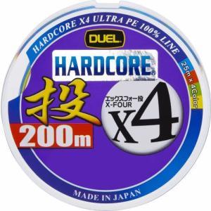 デュエル HARDCORE X4 投げ 200m 1.0号...