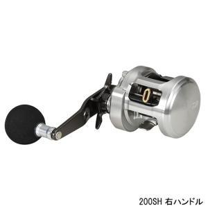 ダイワ(Daiwa) キャタリナ ベイジギング 200SH ...