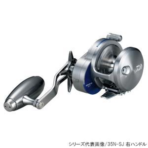 ダイワ  スロージギング対応モデル■「SJ(=SLOW JIGGING)」モデルは、ハンドル1回転の...