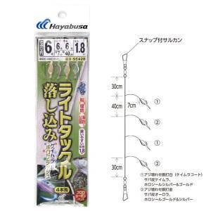 ハヤブサ 船極喰わせサビキ ライトタックル落...の関連商品10