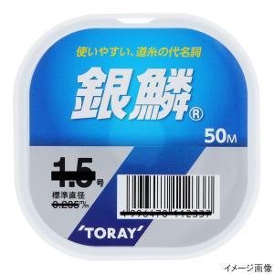 銀鱗 50m 0.8号 ナチュラル 東レ【ゆうパケット】