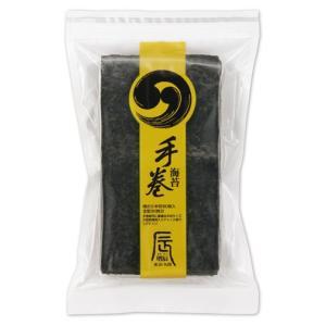 手巻海苔 半切50枚 国内産 焼海苔 海苔巻き 寿司 おにぎり ラーメン 手土産 徳用 業務用|mastaz-audio
