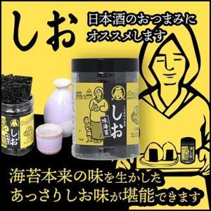 【江戸人・味のりシリーズ】しお味のり(有明産) mastaz-audio