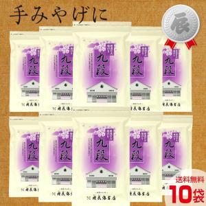 九段×10袋セット 焼海苔 国内産 手土産 半切 |mastaz-audio