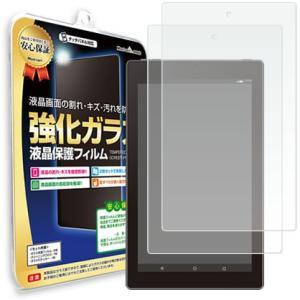 Fire HD10 フィルム ガラスフィルム 第7世代 10インチ HDディスプレイ ファイヤー タ...