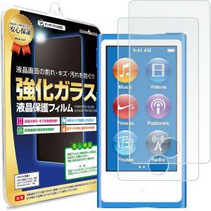 iPod nano 7 フィルム ガラスフィルム 2枚セット iPodnano7 アイポッドナノ 7...