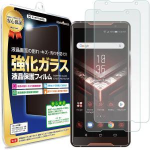【2枚セット】 ASUS ROG Phone ZS600KL ガラス保護フィルム 保護フィルム AS...