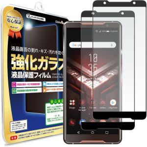 ●強化ガラス保護フィルム 2枚セット ASUS ROG Phone ZS600KL 専用   液晶画...