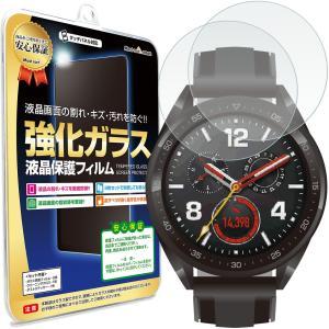 HUAWEI WATCH GT HUAWEI WATCH GT 46mm フィルム ガラスフィルム ...