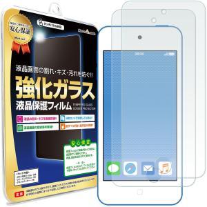 iPod touch5 フィルム ガラスフィルム 2枚セット iPodtouch5 アイポッド タッ...