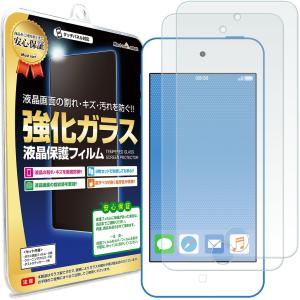 iPod touch6 フィルム ガラスフィルム 2枚セット iPodtouch6 アイポッド タッ...